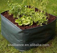 ALLIANCE eco herb garden container