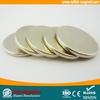 Shan magnet factory OEM new smoktech magnetic ecig mod zinc nickel plated sintered NdFeB magnet
