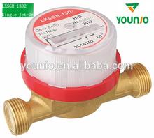 dry type Single jet water meter brass body,DN15