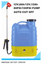 2014 hot sale rechargeable electric backpack sprayer 12V,12AH, AUTO CUT OFF PUMP