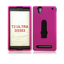 rugged protector combo case for SONY Xperia T2 ultra T-mobile case