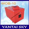 WOB-10 boiler/waste oil boiler/high pressure boilers