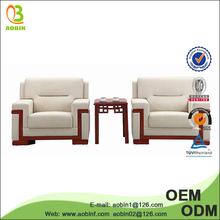 Office Reception 2013 new design sofa furniture
