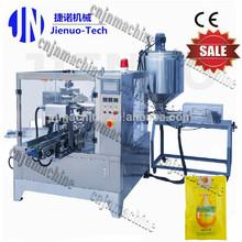 High Quality Automatic Liquid Price Milk Packing Machine