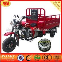 Индивидуальный дизайн мотоциклы с два передних колеса