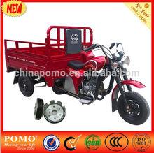 Hot sell 3 wheel trike/petrol motorcycle