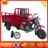 2014 Hot selling custom tuk tuk 3 wheel motorcycle