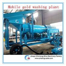 2014 hot transported gold ore mine machine
