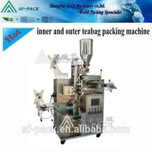 automatic tapioca pearl tea packing machine