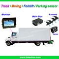 12 ~ 24 V DC Bus / pieza carro elevador de mina / minería / sensores de aparcamiento sistema de ayuda