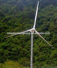 2014 new type 20KW wind turbine long term use