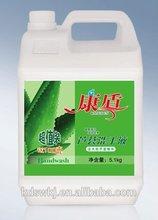 5kg Aloe Antiseptic Hand Wash Supplier