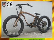 "250 w mountain bike 26"" frame for buggy"