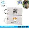 Hot Hot!!! New arrival Dog ID tag,pet tag