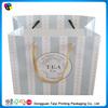 2014 white kraft paper bag machine bags sale