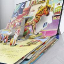 Fashionable Dress overseas textbook publishing