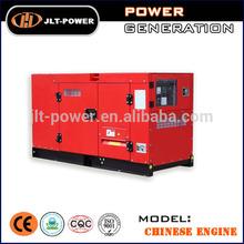 Promotion Season : Backup Silent Generator Price powered by Ricardo from JLT POWER skype id edigenset