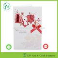 رسالة عيد ميلاد بطاقات المعايدة