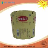 Food grade plastic film roll packaging bag