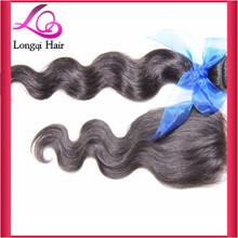 Body Wave 4*4 Free Part (3 Way Part) Lace Closure Brazilian Hair Closure