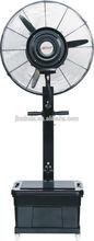 """26""""outdoor mist fan/water spray cooling fan water mist fan"""