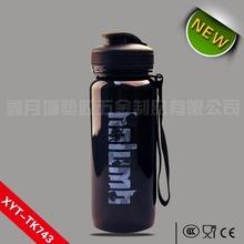 Innovative Sport Bpa Free Water Bottle manufacturer