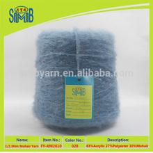 mohair blends brushed of knitting yarn
