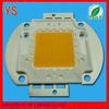11000lm epistar chip 100w high power led module/array
