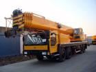 kobelco rk250 crane/used tadano crane/control circuit of crane