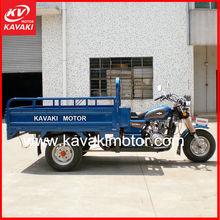 2014 Hot Sale Three Wheeled Motor Vehicle For Cargo Cargo Three Wheel Motorcycle Three Wheel Cargo Motorcycle