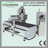 1325 Furniture CNC Router Woodworking Machine