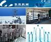 PET Bottle Water Treatment Equipment Bottled Water Treatment Plant