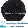1100 mg/g yodo de cáscara de coco a base de carbón activado granular