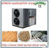 dehydrator for seafood/ seafood dryer/seafood dehydrator