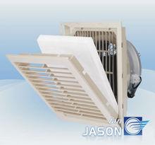 Jasonfan air filter fan vehicle FUK7725.M230