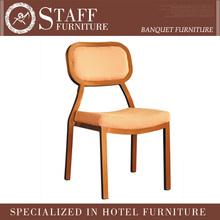 ผู้ขายที่ดีที่สุดสูงสิ้นสุดgoldeเก้าอี้ที่สะดวกสบาย