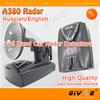 New Ultra Slim Car Radar Detector A380 Full Band