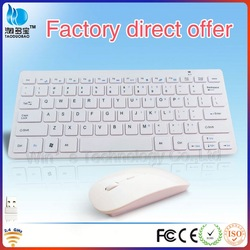 10 years factory 2.4g usb wireless laptop keyboard and mouse