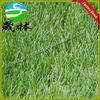 high quality football/soccer field artificial grass