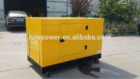 Less fuel generator cummins engine super silent 25kw diesel generator