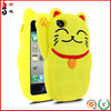 YELLOW FORTUNE CAT Soft Silicone Mobile Phone Cover Case Faceplate Protection