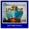 global logistics tracking --Frank ( skype: colsales11 )