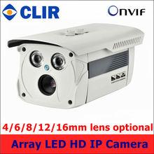 Onvif Outdoor IR Array LED HD 720P 1.3MP IR IP Camera
