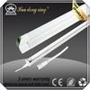 2013 newest tube 8 led light tube 24w odm led flash car tube