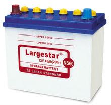 High quality new design Largestar lead acid dry car battery NS60 / N45 ( 12v 45ah ) Japan Standard