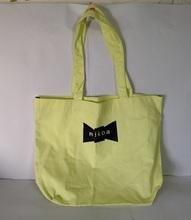 yellow canvas shopping bag tote bag