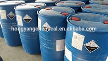 methacryloyl chloride by hongyang chemical