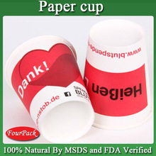 China Manufacturer Cheap High Quality 7oz paper cup(FPSDE7)