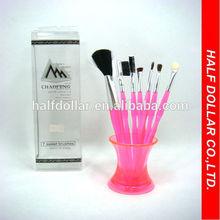 7pcs Portable Makeup Tool Cosmetic Brush For One Dollar Item