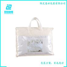 cheap clear vinyl handle and zipper pvc blanket bags